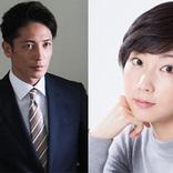 玉木宏と木南晴夏のツーショットが2パターンで違和感? ファンのため私生活隠すは本当か?