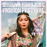 セブンティーン専属モデル・久間田琳加、大規模ファッションイベント「シブハラフェス」のメインビジュアルキャラクターに抜擢