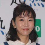 木南晴夏、玉木宏との結婚後は「品数増やしてボリューミー」な料理
