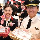 JAL、「ピンクリボンフライト」を10月1日運航 乳がん検診啓発