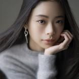 """趣里、『モトカレマニア』で""""豆腐メンタル女子"""" フジ系地上波ドラマ初出演"""