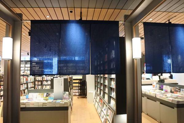 誠品書店日本橋