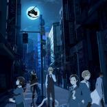 『デュラララ!!』がTVアニメ放送から10年目に舞台化 演出は毛利亘宏、脚本は高木登が務める