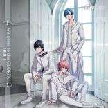 『B-PROJECT』新曲ジャケット解禁♪ 5thシングル4枚連続リリースの第1弾♪