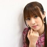 深田恭子×小沢真珠×マルシア、美女3人『ルパンの娘』オフショットが美しすぎる…