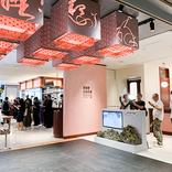 日本初進出!台北では予約でいっぱいの人気店「富錦樹台菜香檳」が日本橋にオープン【COREDO 室町テラス】
