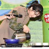 松本穂香、自身で淹れたほうじ茶に 「リラックスできますね」