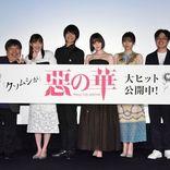 伊藤健太郎、海外映画祭の喜び以前に姉の誕生日を思い出す