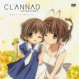 涙腺崩壊の感動作!「CLANNAD」が人生と呼ばれる理由とは?