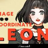 少女が大人になることを学んだ。そんな映画『レオン』マチルダコーデ