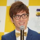 """藤森慎吾&EXIT""""新旧チャラ男""""がついに共演 「この組み合わせ見たかった!」ファン歓喜"""