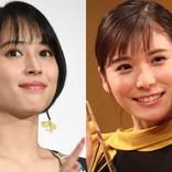 広瀬アリス、松岡茉優とのツーショット公開「久々に会えて嬉しかった」