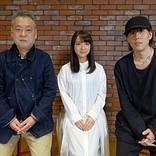 野田洋次郎×上白石萌音による『楽園』主題歌、映画スタッフが制作したMV公開