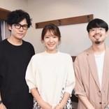 吉田明世「大好きなラジオのお仕事」で稲垣吾郎&ハマ・オカモトと共演 3ショットに新番組の抱負も
