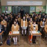 橋本環奈主演『シグナル100』小関裕太・瀬戸利樹ら生き残りを賭け自殺ゲーム