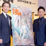 新作歌舞伎『風の谷のナウシカ』に尾上菊之助、「武者震い」を告白