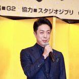 宮崎駿が歌舞伎舞台化を快諾 尾上菊之助、ナウシカ役に「武者震い」