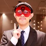 「バチェラー現象」意外なジャンルまで拡大!?&ゲッターズ飯田のモテ占い2020