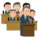 成田市議会のマイボトル持ち込みNG決議に反発の声 懇親会にコンパニオン招聘も