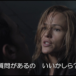 ジェニファー・ガーナーがスタント無しで撃って、撃って、撃ちまくる!『ライリー・ノース 復讐の女神』