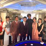 GACKT、ポーカー番組最終回の決戦の地は韓国・ソウル!