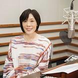 """原 由子、""""寅さん""""の少年時代を描いた『少年寅次郎』でドラマの語りに初挑戦"""