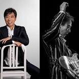 <コラム>杉真理&鈴木茂 BBL公演記念~日本を代表するポップ・マエストロとギタリストの盟友が贈る歴史的ライブへ向けて