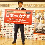 【侍ジャパン】プレミア12代表選手発表!鈴木誠也 坂本勇人など28名