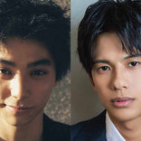 『ウエスト・サイド・ストーリー』日本版Season2に村上虹郎、森崎ウィン、宮澤エマ、田村芽実