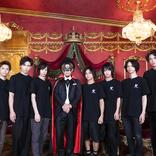 人気2.5次元俳優14名の人狼バトル今夜開幕!「人狼男子」10月2日(水)23時より放送