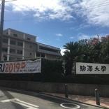 ファンドレイジング・日本2019レポート 「ファンドレイザー」もNPOの資金不足解消に注目を集める