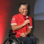 車いす陸上・伊藤智也選手、57歳での2020年メダル獲得を目指す!RDS社の最先端車いすレーサーで