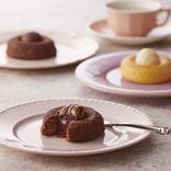 温めて食べるスイーツ「ショコラメルティン」 メリーチョコレートが限定販売