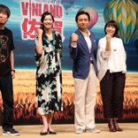 佐藤藍子、大好きなアニメの声優に興奮 「そっちが見れない」