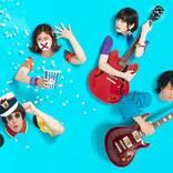 魔法少女になり隊、ミニアルバム『POPCONE』リード曲のリリックビデオには夏フェスのライブ映像も