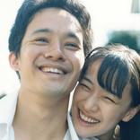山里亮太、蒼井優出演の『宮本から君へ』鑑賞 「嫉妬したのが恥ずかしい」