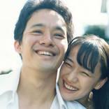 9/30映画初日満足度ランキング、マンガ・小説の実写映画が強い!第1位は『宮本から君へ』