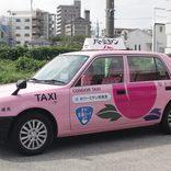 バーミヤンタクシーが都内に出没 外食とタクシーの異色コラボの背景は…