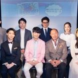 ヨンミン、クァンミン、武田幸三らが登壇 出演陣のカミングアウトも飛び出す?!舞台『素敵なカミングアウト』制作発表