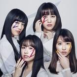 ももクロ、ドラマ『チート』主題歌「stay gold」を11/27にリリース