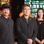 『ラ・マンチャの男』東京公演開幕!松本白鸚「(この舞台も)僕にとっては夢のひとつ」