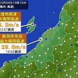 新潟で暴風 今夜は北日本でも暴風や強い雨に注意