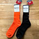 RoToToの靴下は一生愛せる消耗品。メイドインジャパンの履き心地にどハマり中! | マイ定番スタイル