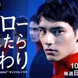岡田健史主演サスペンスに、犬飼貴丈&小川紗良ら若手キャスト集結