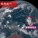 台風19号発生へ 動向に警戒 終わらぬ台風シーズン