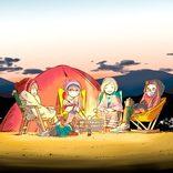 漫画『ゆるキャン△』がキャンプ初心者の疑問に答える!楽しい過ごし方と魅力を紹介!