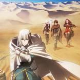 『劇場版 Fate/Grand Order -神聖円卓領域キャメロット-』第1弾特報&キービジュアルが公開!