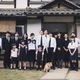染谷将太、戸田恵梨香ら一家勢ぞろい!『最初の晩餐』激レア家族写真公開