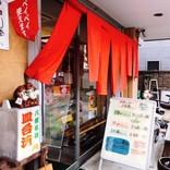 知られざる名古屋の新名物「皿台湾」とは?