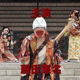 【動画インタビュー】藤田恵名、壮絶なアクションシーンで痣だらけ‼「ヤバい彼氏いるの?って心配されるっていうw」/映画『WELCOME TO JAPAN 日の丸ランチボックス』